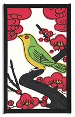 Traditional February warbler card