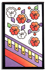 Heroku March cherry blossom card